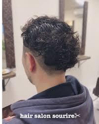 At Misa3758 Hair Salon Sourire スリール メンズヘア