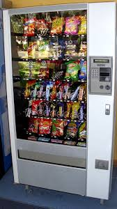 How To Break Into A Vending Machine For Food Extraordinary Vending Machines In Schools Promote Childhood Obesity