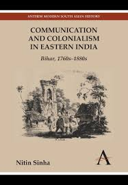 anthem essays anthem press anthem south asian studies academic  anthem press anthem south asian studies academic professional communication and colonialism in eastern