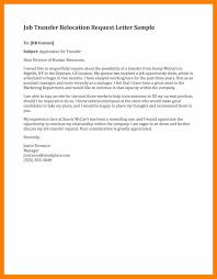 Job Transfer Letter Sample Publish Representation Request For Of