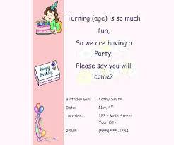 Birthday Invitation App Birthday Invite Birthday Invite Card