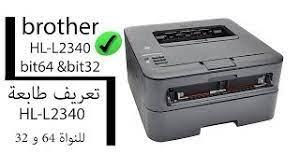 Bus simulator 16 free download / bus simulator 16. تحميل تعريف طابعة Brother Hl L2340dw Youtube