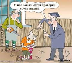 Веселые анекдоты про диплом Мир анекдотов Забавные анекдоты про препода