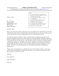 Cover Letter For Math Teaching Position Perfect Resume