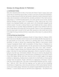 essay on drug abuse in docsity essay on drug abuse in