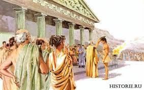 Древняя Греция история развития Периоды древней Греции