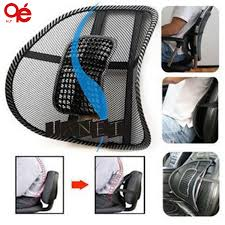 hot ing black mesh lumbar back brace support cushion cool for office home car seat chair