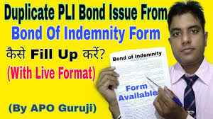 Both spouses are covered to the extent of sum assured + accrued bonus with only one premium. Pli Maturity Claim Form Fill Up Pli Maturity Claim Procedure Pli Payment Form Youtube