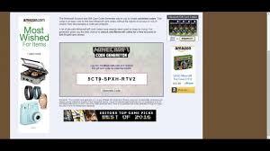 how to get a free minecraft gift code كيف تجيب كود ماينكرافت مجانا لحححك