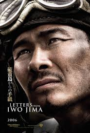 letters from iwo jima ver7 xlg