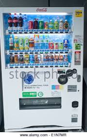 Vending Machine Forum Best Vending Machines With Drinks On A Street In Nakano Tokyo Japan