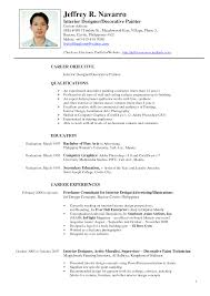 Resume Format Of Interior Designer Interior Design Resume Template Camelotarticles 1