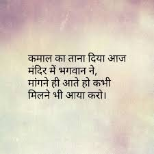 hindi english urdu quotes pics hd ...