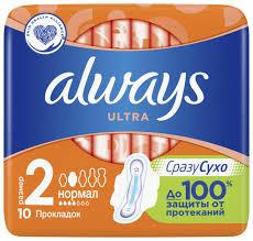 <b>Always прокладки</b> Ultra Normal Plus — купить по выгодной цене ...