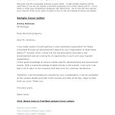 Sample Cover Letter With Salary Requirements Cover Letter With