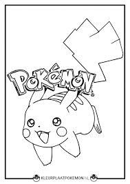 Pokemon Kleurplaat Zoeken Pokemon Repiel Pokemon Kleurplaten