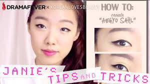how to get smiling eyes cute eyebags aka aegyo sahl janie s tips tricks ep 4 you