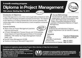 institute of management lahore diploma in project   institute of management lahore diploma in project management admission