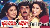 Prakash Raj Bhalevadivi Basu Movie