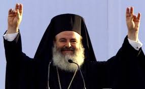 Αποτέλεσμα εικόνας για αρχιεπισκοπος χριστοδουλος