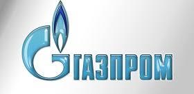 Отчёты по производственной практике Как писать отчет по практике в Газпроме