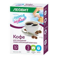 <b>Кофе</b> для похудения «<b>Худеем за неделю</b>» жиросжигающий ...