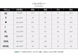 China Size Chart Compared To Usa Chinese English This Sizing Chart On A Chinese T Shirt