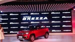 maruthi new car releaseNew Car Launches India 2016  Upcoming Cars in India 2016