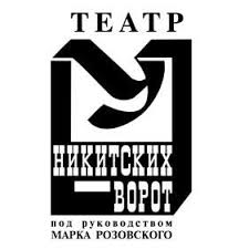 <b>Михаил Мишин</b>. <b>Творческий вечер</b>