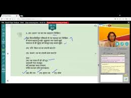 what is beauty essay writing ppt