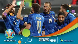 افتتاح يورو 2020... هذه هي أرقام إيطاليا