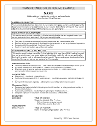 resume attributes transform personal skills resume manager for your personal skills