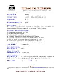 Gallery Of Preschool Assistant Teacher Resume Examples Google Search