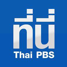 ที่นี่ ThaiPBS - Home
