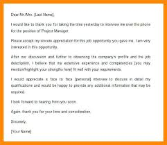 Brilliant Ideas Of Thank You Letter To Recruiter For Interview