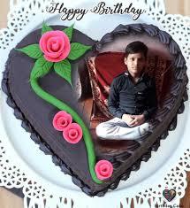 birthday cake with name shreya