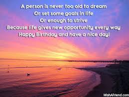 Happy Birthday Inspirational Quotes Simple Inspirational Birthday Quotes