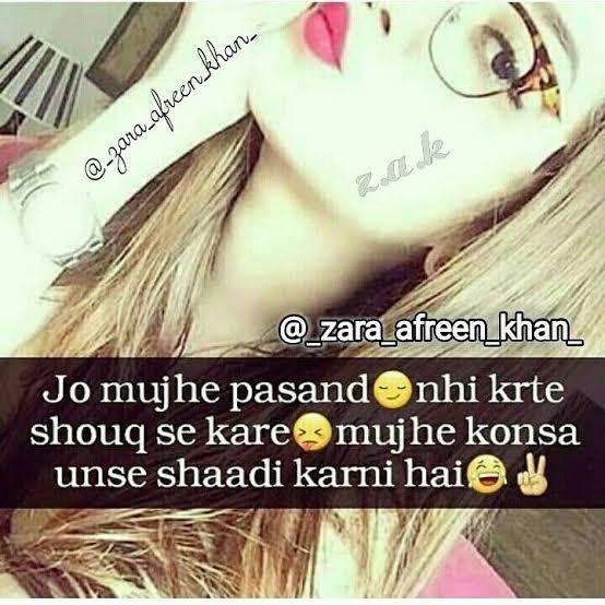 attitude shayari for friends