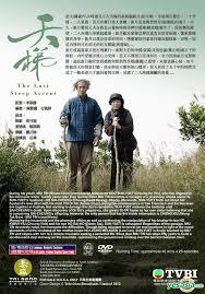 Amazon com  Ghost Writer TVB TV Series   Cantonese and Mandarin Audio with  English and Chinese Subtitles  Yueh Hua Fala Chen Linda Chung Steven Ma   Movies