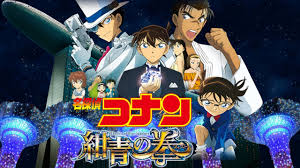 DOWNLOAD: Detective Conan Movie 23 Full Video Sub Indo Blue Shapiire .Mp4 &  MP3, 3gp   NaijaGreenMovies, Fzmovies, NetNaija