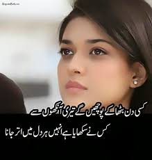 Sad Poetry Love Facebook Love Sms In Hindi Messages English Urdu