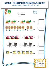 Pictorial Addition Archives - Teaching My Kid