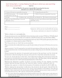 Sample Filled Form 15G For Pf Withdrawal In 2018-19