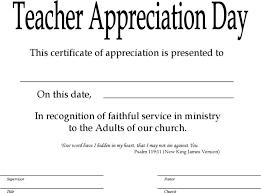 School Certificates Template 4 Sunday School Certificate Templates Free Download