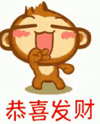 Small Picture The popular Chinese New Year GIFs everyones sharing