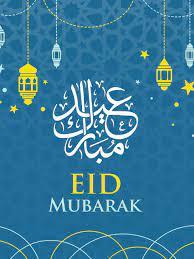 Eid Mubarak Wallpapers - Top Free Eid ...