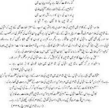 essay on allama iqbal in urdu examples of good research papers essay on allama iqbal in urdu