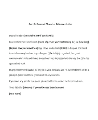 Personal Character Letter Samples Child Custody Reference Letter 8 Sample Character Letters