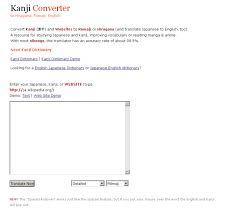 Kanji Converter Nihongo E Portal For Learning Japanese
