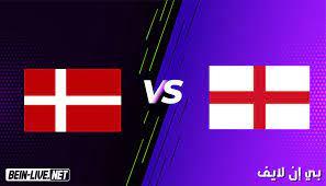 مشاهدة مباراة إنجلترا والدنمارك بث مباشر اليوم بتاريخ 07-07-2021 في يورو  2020